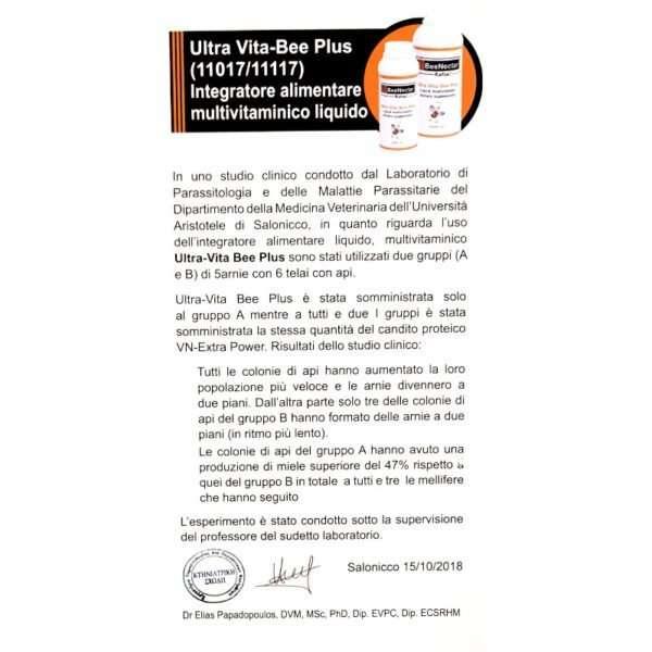 Sciroppo BeeNectar Ultra Vita-Bee Plus 1L integratore multivitaminico liquido